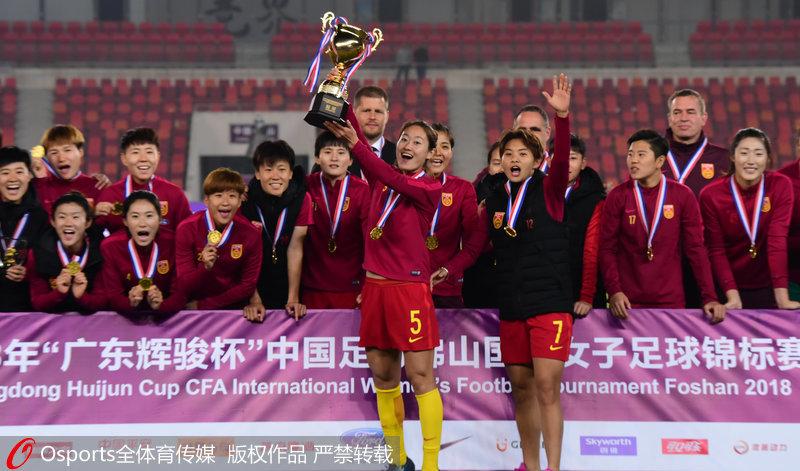 吴海燕代表中国女足举起四国赛冠军奖杯