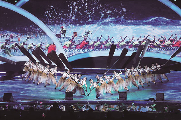 2017年中国(湖南)国际旅游节开幕式1.jpg