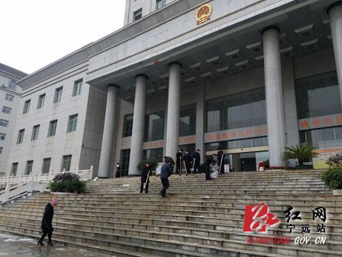 """宁远法院干警为当事人铲开一条""""绿色通道"""""""