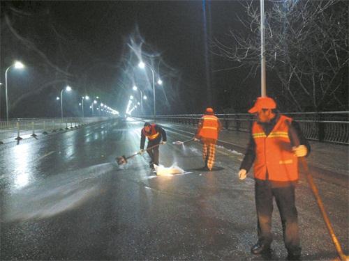 用爱融冰--永州市众志成城抗击雨雪冰冻天气