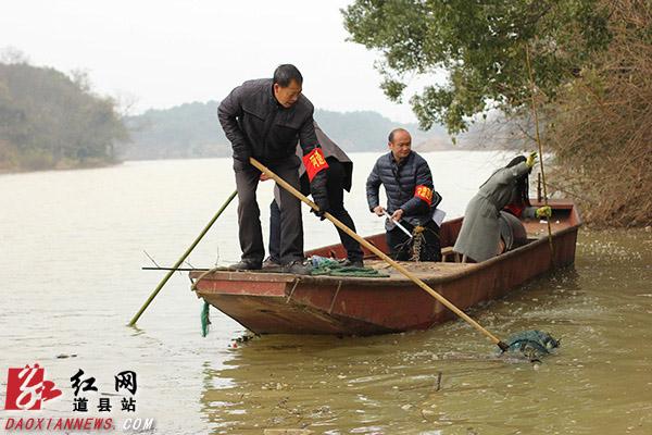 """道县举行第22个""""世界湿地日""""宣传活动(图片已添加水印)"""