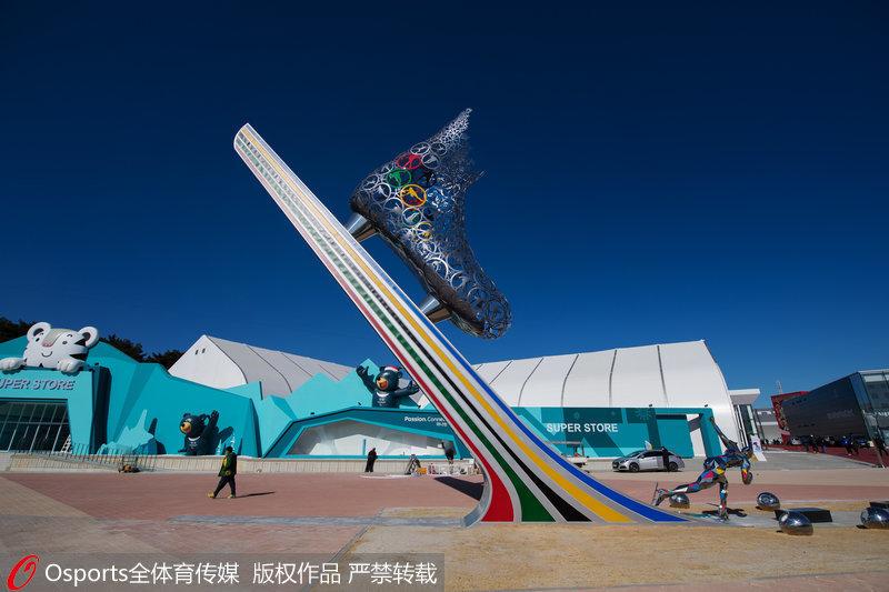 高清:平昌冬奥会前瞻 阿尔卑西亚滑雪中心美景【7】