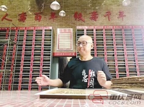别有洞天!男子在重庆24个防空洞打造8个博物馆