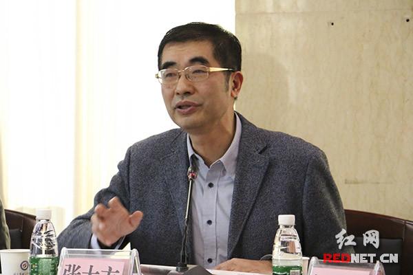 """湖南省社科院发布2017年度""""十大创新成果"""""""