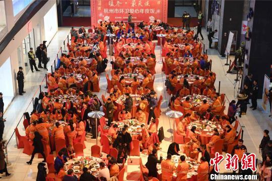杭州3000位环卫工人齐享年夜饭春节留守人异乡团圆