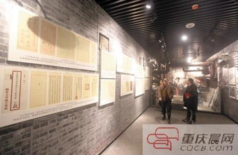 抗战兵工遗址·重庆建川博物馆。