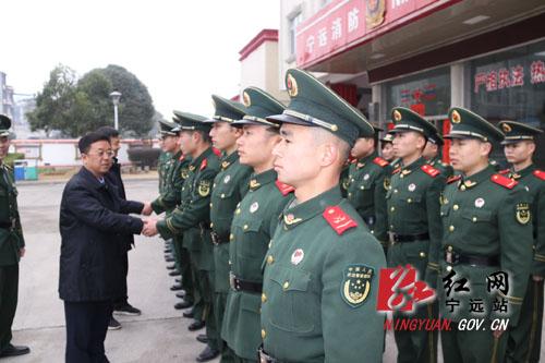 宁远县四大家领导走访慰问驻宁部队、公安干警和社区工作人员
