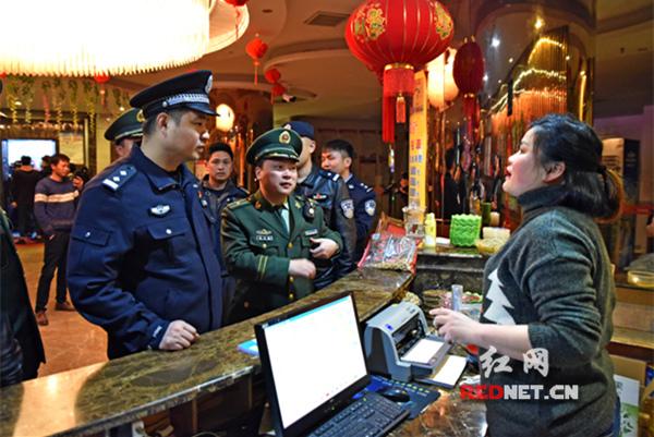 """江永县公安局开展""""平安春节""""集中清查行动"""