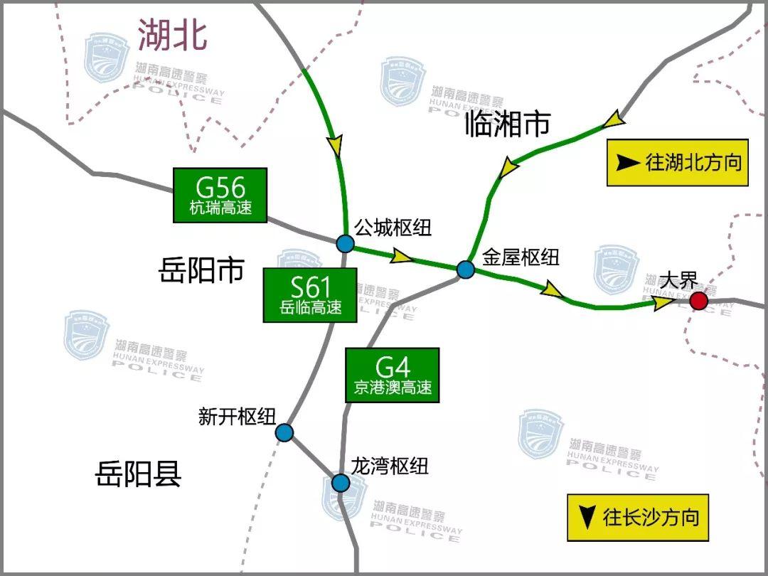 注意!19日起湖南这几条高速将实施交通高峰应急分流