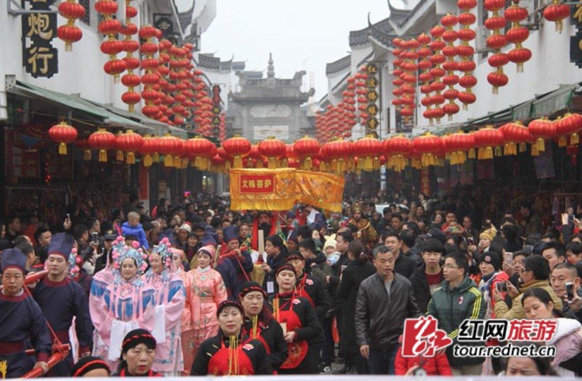 春节7天2700余万人畅游三湘四水