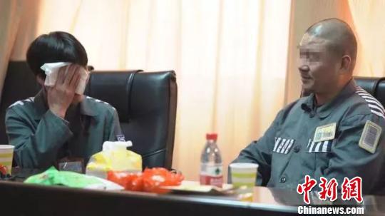 浙江服刑人员离监探亲回忆录:时隔9年首次归家