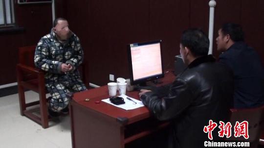 广东铁警破系列侵犯公民个人信息案缴信息过亿条