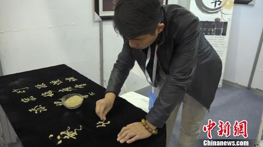 探访非遗皖北沙书:书法艺术的指尖传承