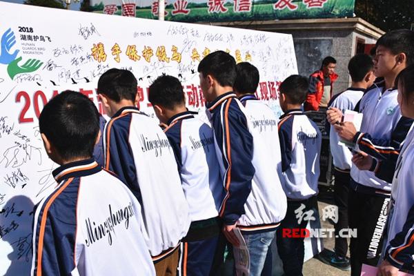 """""""2018湖南护鸟飞行动""""(南线)在永州市蓝山县启动"""