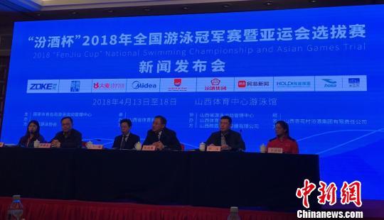 孙杨、徐嘉余将参加全国游泳冠军赛宁泽涛仍缺席