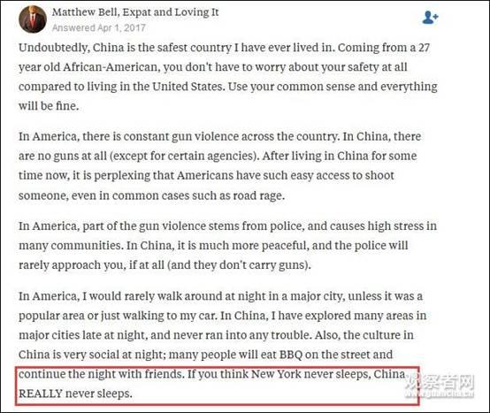 枪击性侵频发 美国网民感叹还是中国安全