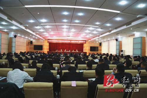 宁远:加强教育管理监督 打造纪检监察铁军