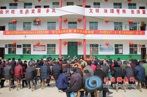 """衡阳市法治宣讲小分队宪法修正案宣讲""""接地气"""""""