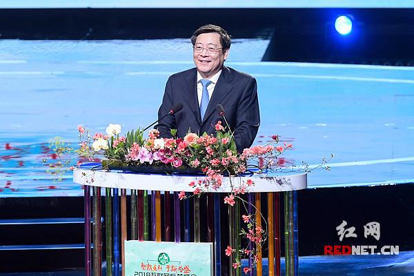 2018互联网岳麓峰会开幕 杜家毫、许达哲出席并讲话