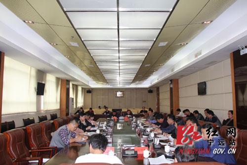 宁远县启动创建省级森林城市总体规划编制工作