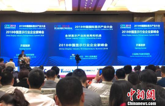 中国新型显示产业具跨越式发展基础