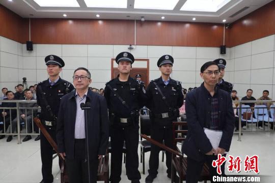 安徽池州学院原党委书记何根海受审被控贪污、受贿220余万元