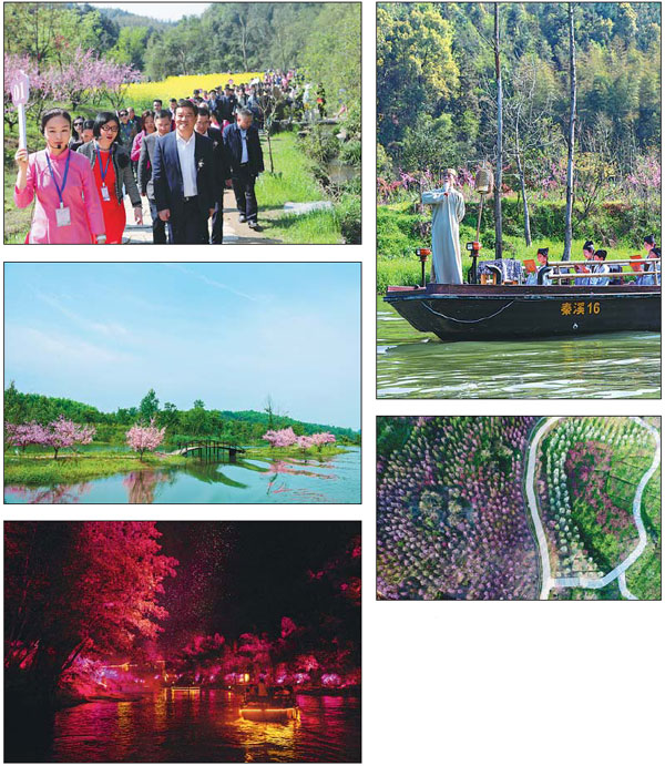 Scenic area revives mythical utopia