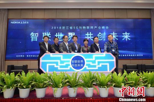 业内:中国领航5G发展欲实现商用需完善生态圈