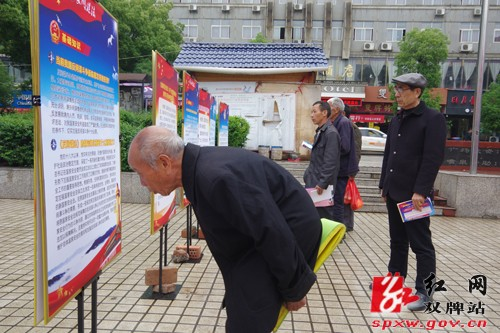 """双牌县开展""""4.15""""全民国家安全教育日宣传"""