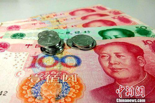 一季度央企累计实现利润总额3770.6亿元同比增20.9%