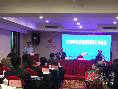 宁远县课堂改革和增量评价获全省推介
