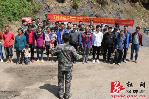 江村镇开展防汛抢险暨地质灾害应急演练