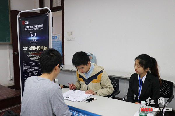 8场精准招聘会满意度98%以上 湖南大学创新型就业平台放大招