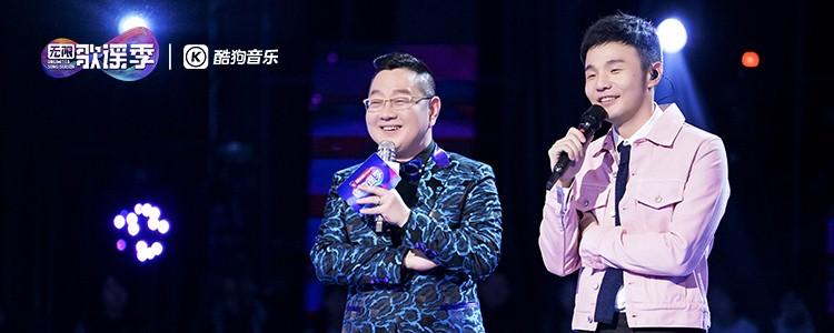 《无限歌谣季》李荣浩0分却成亚军.jpg