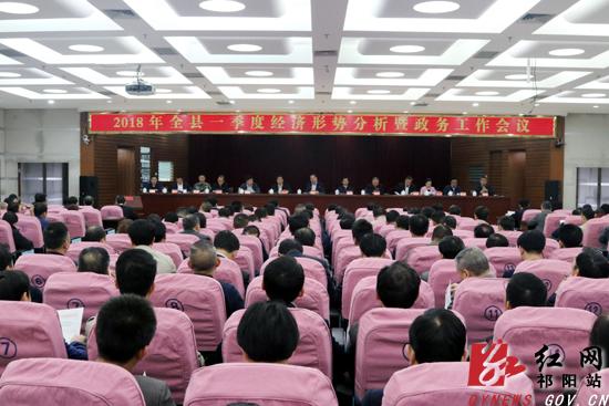 """祁阳gdp_湖南有一""""经济强县"""",GDP超330亿,或将成永州首座县级市"""