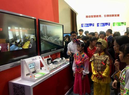 长塘里小学师生为湖南省教育厅副厅长应若平(右二)进行现场互动演示