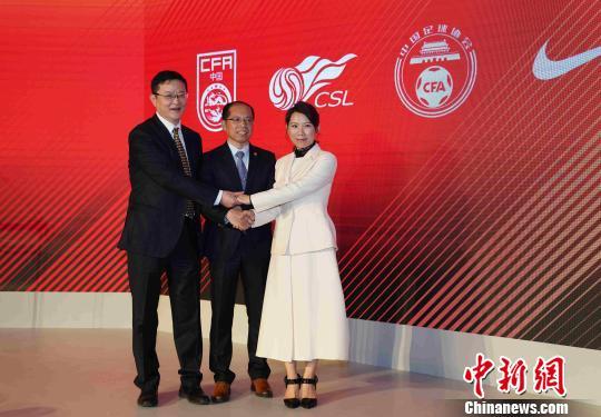 耐克继续携手中超联赛共同促进足球发展