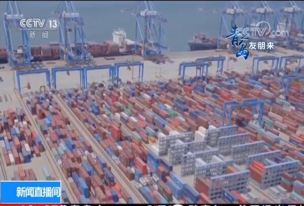 青岛港全自动化集装箱码头