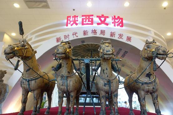 """以创新推进""""一带一路""""建设 陕西文旅产业再出发"""