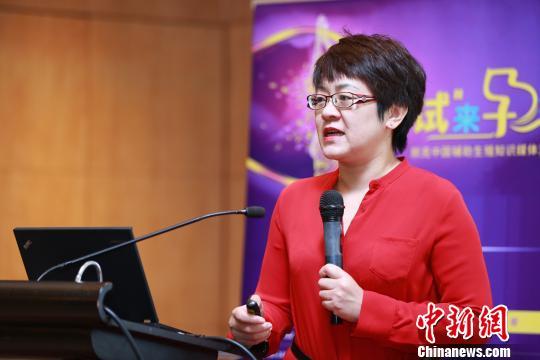 专家:中国每8对夫妇中有一对不孕患者