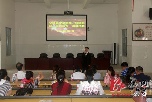 """宁远县举行""""红旗飘飘 引我成长""""演讲和诵读比赛"""