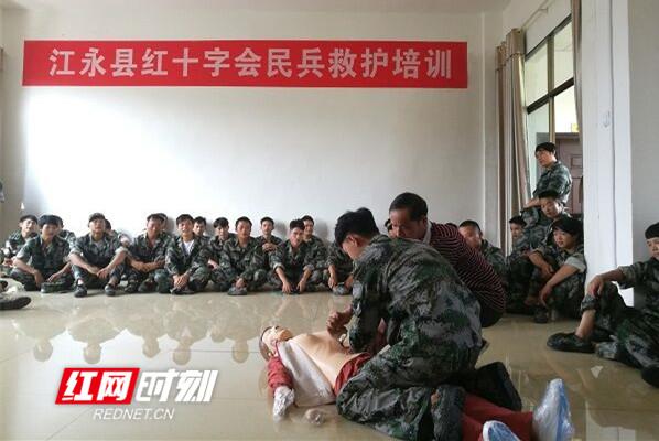 江永县93名民兵参加应急救护技能培训