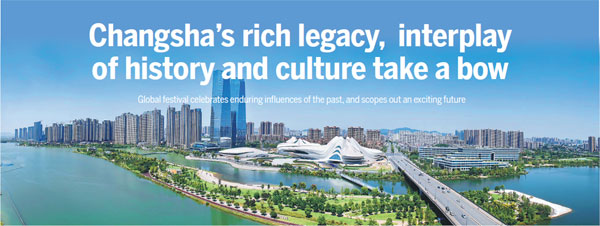 Changsha's rich legacy, interplay of history and culture take a bow