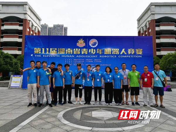 郴州市二中获全省青少年机器人竞赛第一名