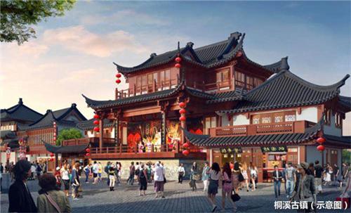 Changsha's Evergrande Cultural Tourism City debuts online