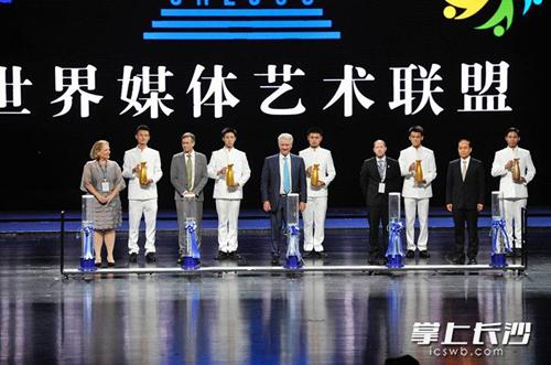Changsha receives 'City of Media Arts' plaque