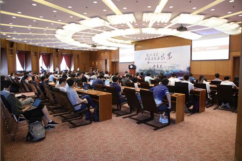 清华大学博士生改革开放主题纪念周启幕