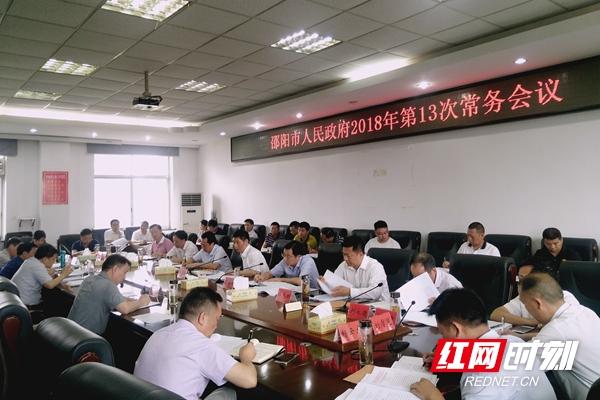 刘事青:重点研究落实第四次全国经济普查工作