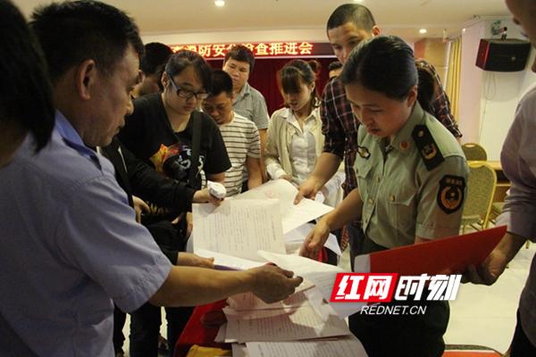 零陵消防约谈50余家安全重点单位负责人
