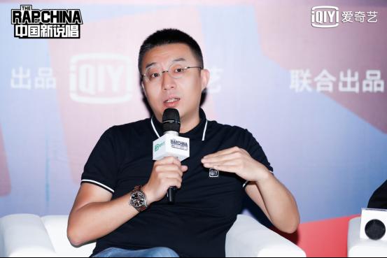 爱奇艺《中国新说唱》首开媒体见面会 制作、阵容全面升级展现华语说唱力量
